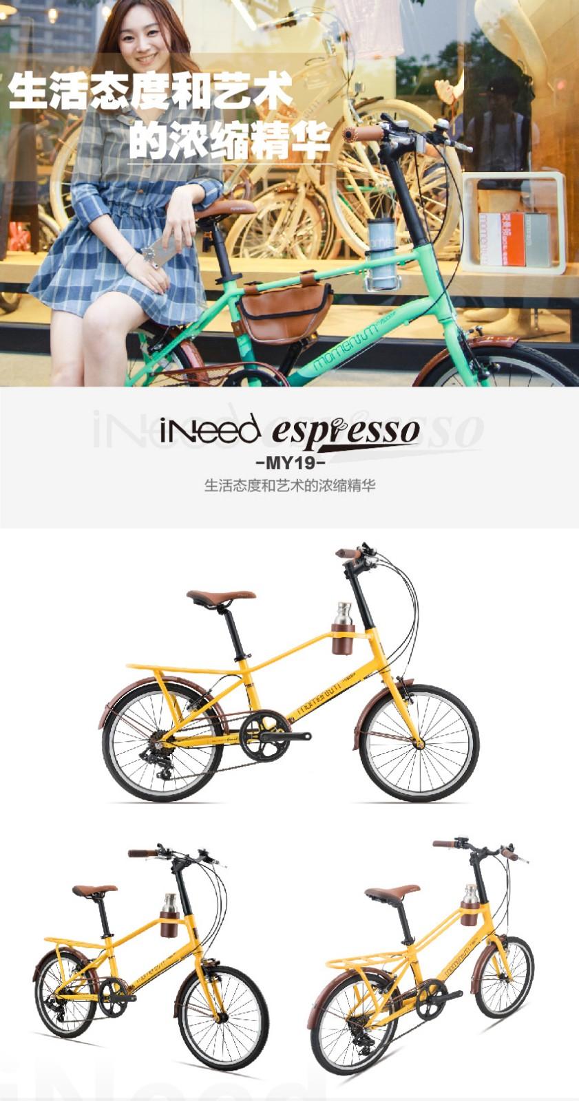 2019-espresso上市通报-(15)_01.jpg