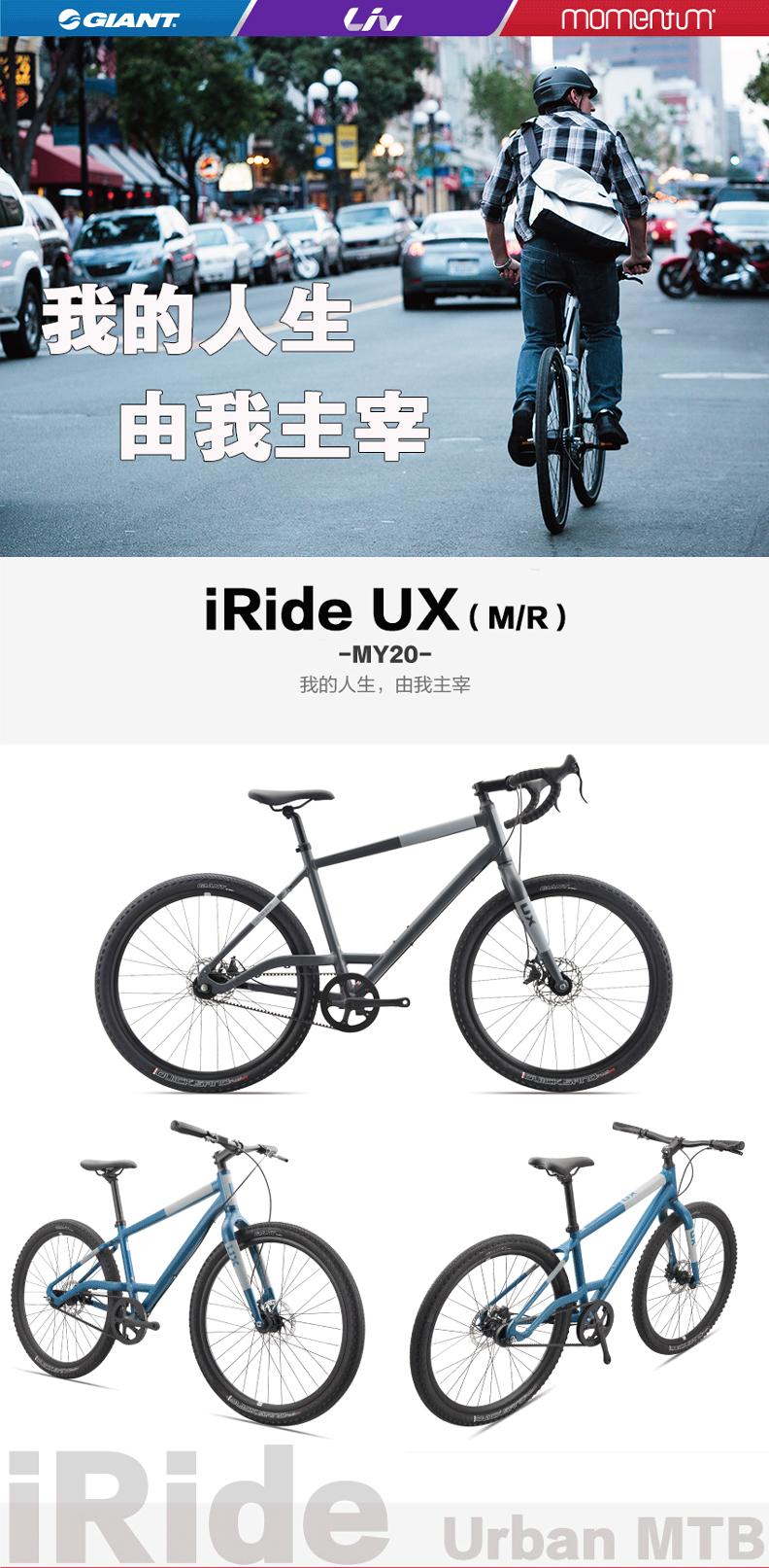 UX上市通报源文件_01.jpg