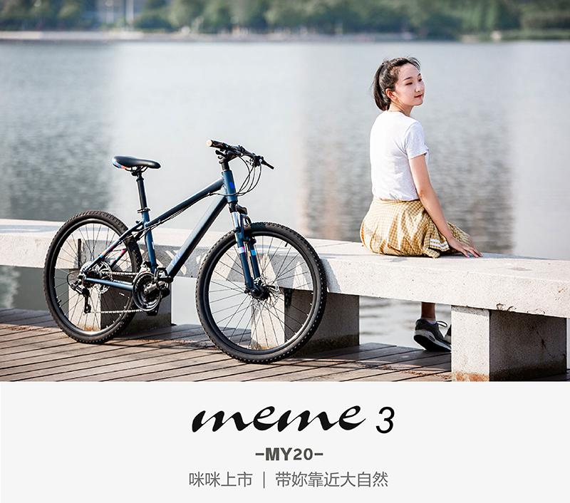 MY20_MEME3 上市通報_上.jpg